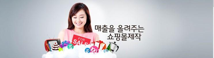 쇼핑몰제작7유니웹.jpg